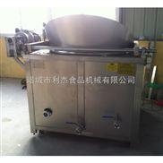 煤加热蚕豆油炸锅设备