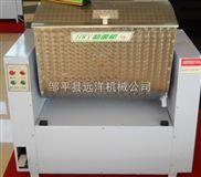 100型和面机 搅面机 质量可靠