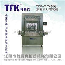 无锡厂家批发 优质浓酱 自动灌装机 GFX系列 浓酱灌装机