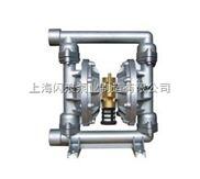 供应QBY-32隔膜泵