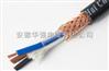 ZR-DJYJVP3R-1*3*1.5电缆