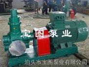 高温齿轮泵为什么会出现卡壳现象--泊头宝图