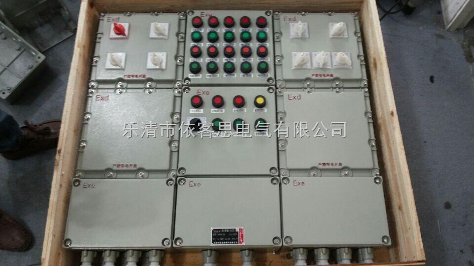 BDG58-9K100A防爆动力配电箱(铸铝外壳)