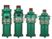 天津耐高温耐腐蚀潜水泵-耐腐蚀液下泵