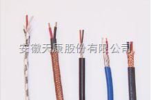 供应天康补偿电缆 补偿导线规格型号说明