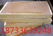 聚氨酯复合板厂家价格