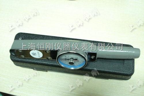 表盘扭矩扳手0-50N.m
