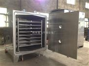 FZG-15-真空干燥箱