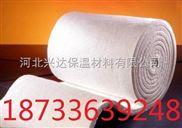 山东硅酸铝针刺毯厂家及价格