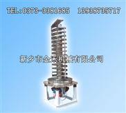 連續式垂直提升機廠家|振動提升機