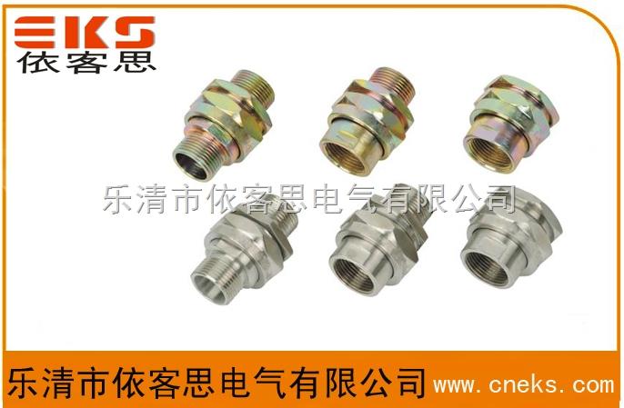 优质碳钢/不锈钢/BHJ-G3/4防爆接头