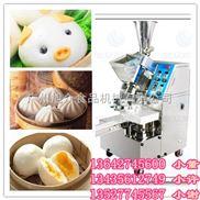 广东做紫薯包的机器,来宾加工包子机设备