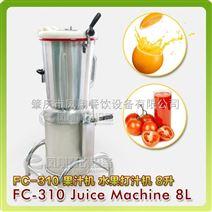 大型果汁机 哪里有 苹果打碎机 8L 打汁机 中药打汁 调味品打碎