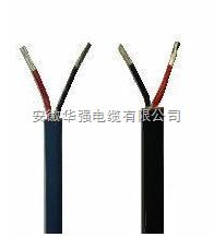 K分度号热电偶补偿导线 2*1.5