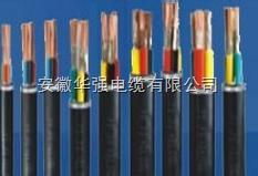 KFFP 16*2.5高温屏蔽控制电缆
