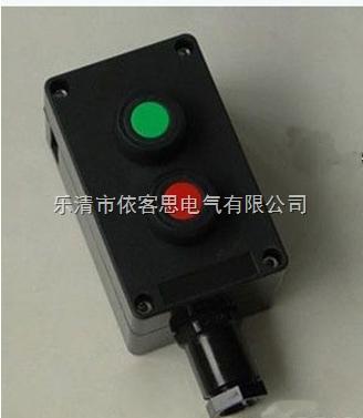 8050/11-D4N4防爆防腐主令控制器/塑壳/可订制/量大从优