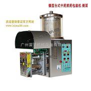 BAB-W-1+1-微壓中藥煎藥機廠家|微壓中藥煎藥機價格