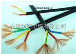 AVP-105 2*1.0电气安装线