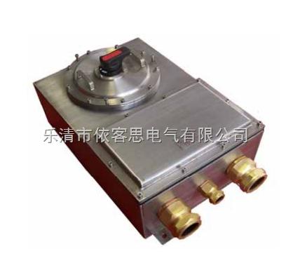 供应BDZ52-G63A/3PL不锈钢防爆断路器/优质304/可带漏电