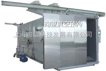 真空预冷机、上海昀望果蔬真空预冷保鲜设备