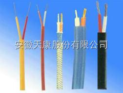 供应天康KX高温补偿电缆