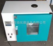 数显鼓风干燥箱价格,FX101-4鼓风干燥箱厂家
