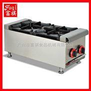 【广州富祺】GH-2二头燃气煲仔炉 煲仔机 二头煲仔炉机 厂家直销