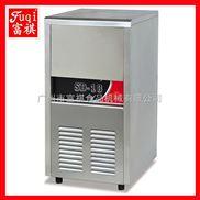 【广州富祺】SD-18制冰机 小型制冰机 汉堡店制冰机 欢迎选购