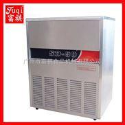 【广州富祺】SD-90制冰机 酒吧制冰机 酒店制冰机 欢迎订购