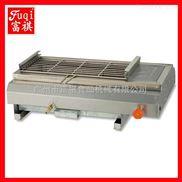【广州富祺】厂家直销 燃气无烟烧烤炉GB-580 烧烤炉哪里买便宜