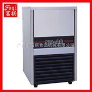 【广州富祺】SD-22制冰机 台式制冰机 制冰机优质 价格实惠 质量上乘
