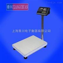 TCS带打印电子台秤