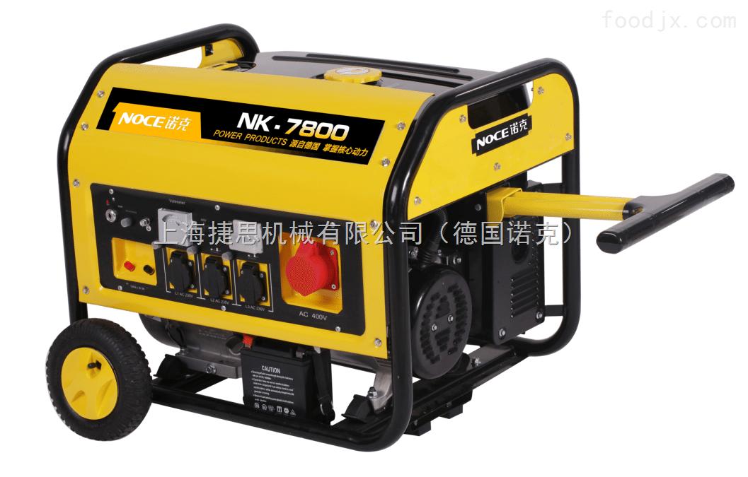 7kw汽油发电机nk-7800