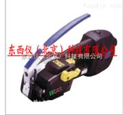手提式打包机(充电式)wi100341