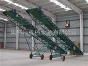 河南新乡厂家直销带式输送机