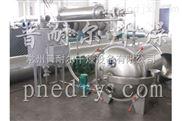 YZG/FZG真空干燥機-低溫干燥機