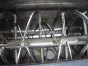 卧式螺带混合机价格