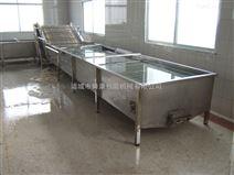 鱼虾海产品多功能气泡清洗机
