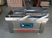 DZ-700/2S-法式小面包真空充氮包装机 海诺抽真空充氮气真空包装设备