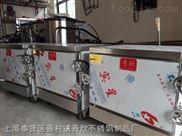 上海青欣牌高级不锈钢蒸饭箱蒸饭车蒸饭柜4层
