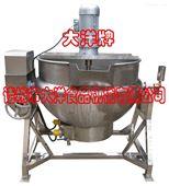 夹层锅/电加热炒锅/大容量夹层锅