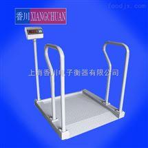 XC-LYC轮椅秤(血透室用电子称)人体透析秤