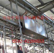 肉牛屠宰机械-屠宰场(厂)设备-牛屠宰设备-内脏钩消毒装置
