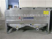 供应 节能1000型油炸机 利杰不锈钢恒温油炸锅
