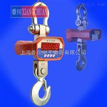 漳州5吨无线吊秤,5吨无线吊秤价格,电子吊秤厂家