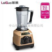 厂家直销莱果精品沙冰机 多功能破壁料理机 商用豆浆机