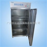 不锈钢移动式臭氧消毒柜