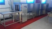 北京市大兴区公司食堂洗碗机