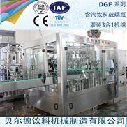 碳酸飲料生產線DGF 18-18-6-雞尾酒飲料灌裝機