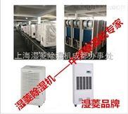渭南装修公司专用除湿机设备厂家